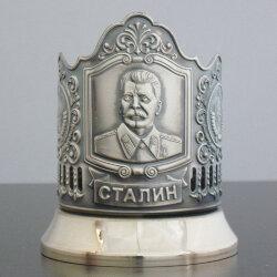 Подстаканник латунный «Сталин» с чернью «Кольчугино»