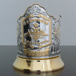 Подстаканник никелированный с золотом «Отечество. Долг. Честь» «Кольчугино»