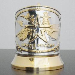Подстаканник никелированный с золотом «Армия» Кольчугино»