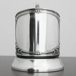 Подстаканник никелированный «Для гравировки» (новая пластина) с чернью «Кольчугино»