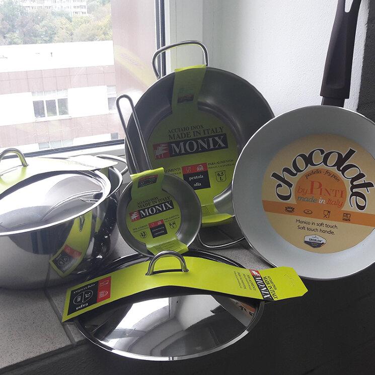 Набор посуды Monix Prima + сковорода в подарок