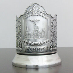 Подстаканник никелированный «Ярославский вокзал» с чернью «Кольчугино»