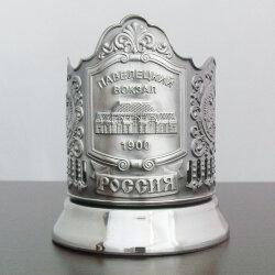 Подстаканник никелированный «Павелецкий вокзал» с чернью «Кольчугино»