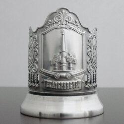 Подстаканник «Екатеринбург» никелированный с чернением «Кольчугино»